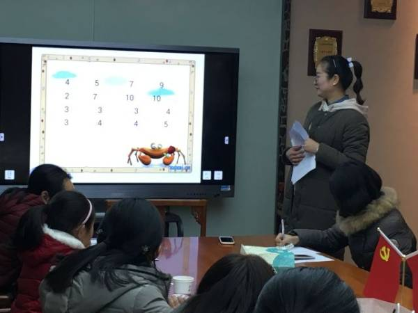 数之魅力 与数有约 ——记南海小学部青联社第七次夜学习活动